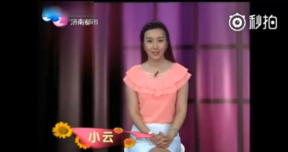 《女人私语》山东电视台的这个节目很接地气