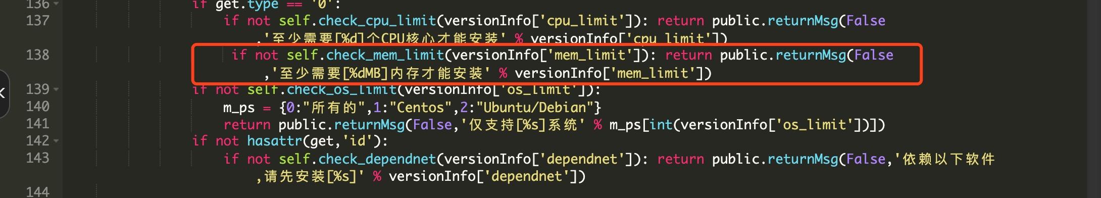"""宝塔面板安装mysql5.7提示""""至少需要XX兆内存""""的解决办法"""