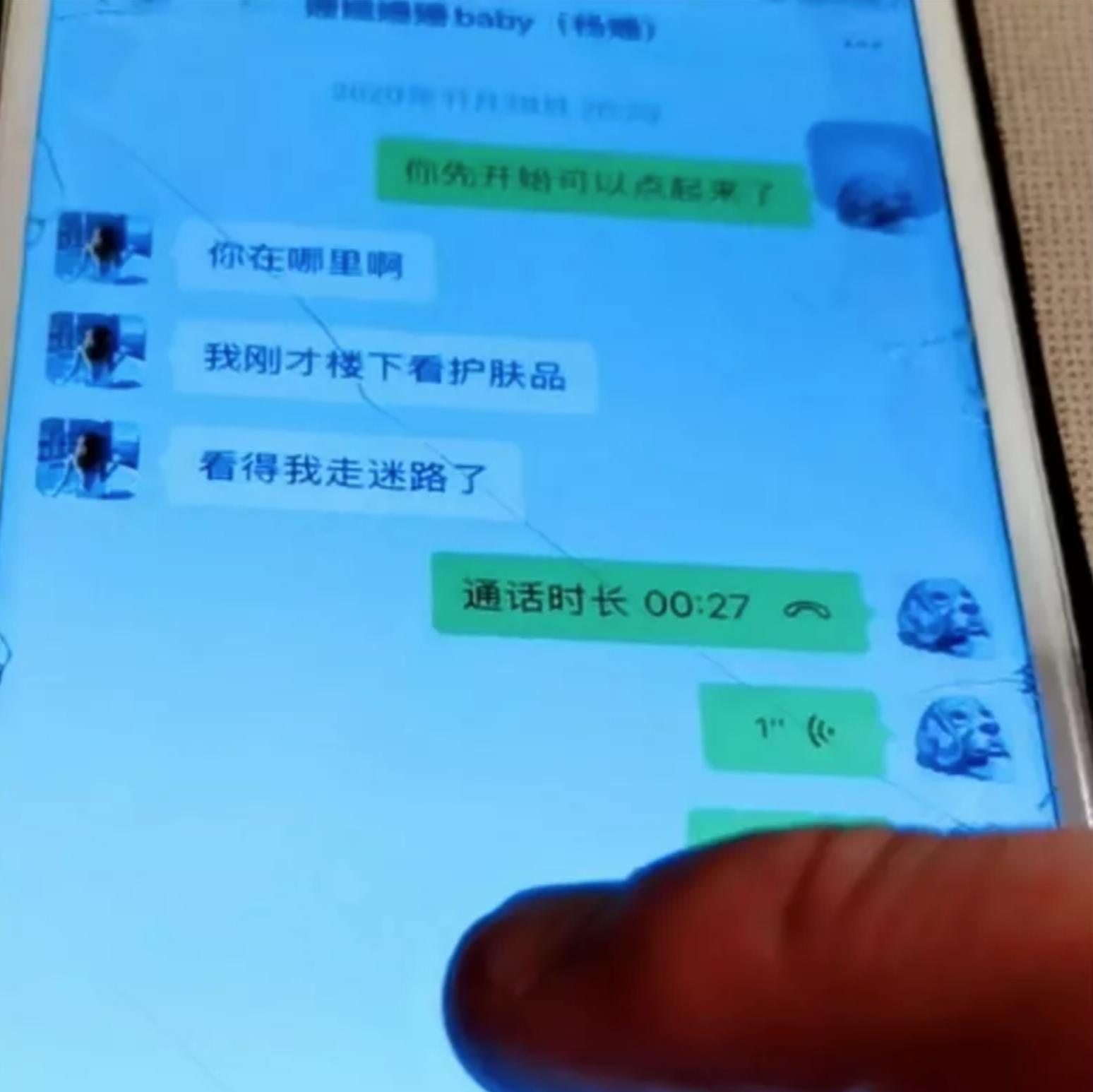 宁波名媛白富美和网友约会点2万火锅,男方摸胸逃单真相深挖